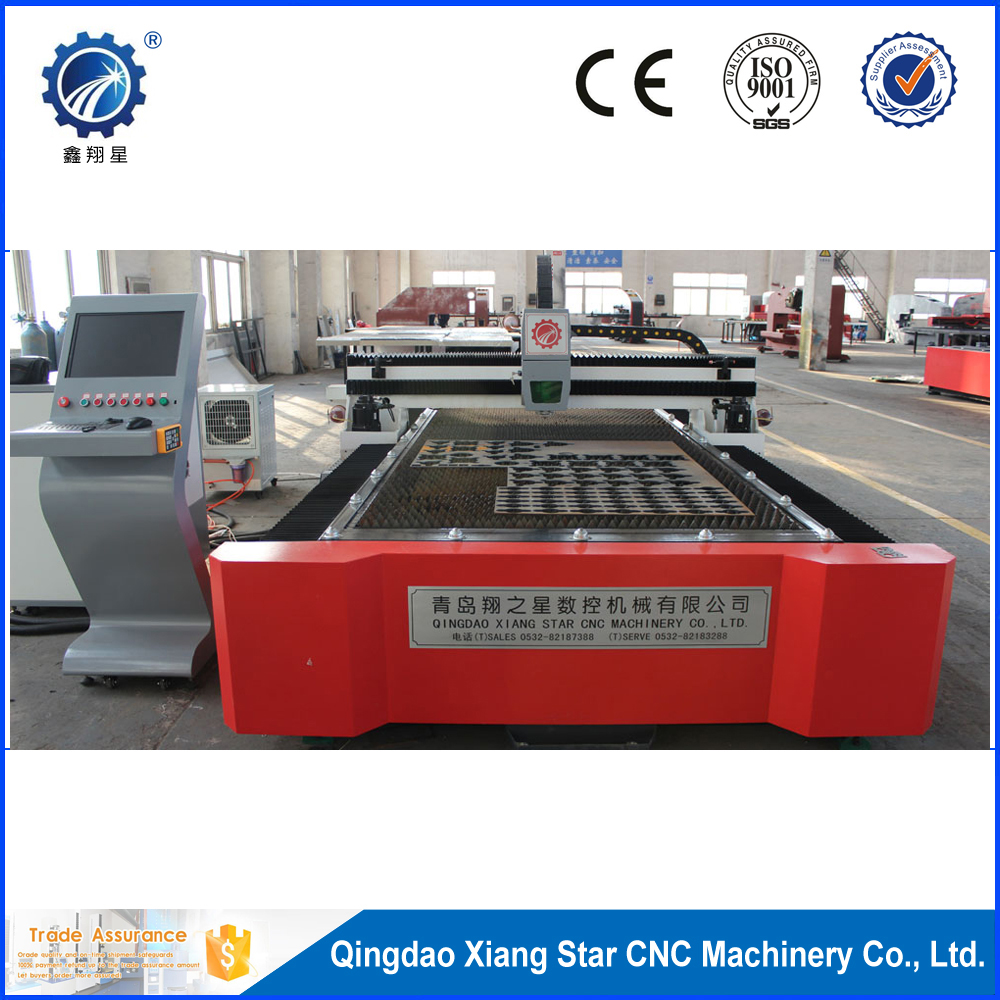 Platefrom Type Series Fiber laser cutting machine